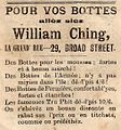 William Ching boots advertisement Jersey.jpg